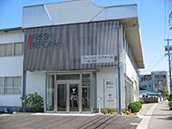 竹腰工業所 社屋