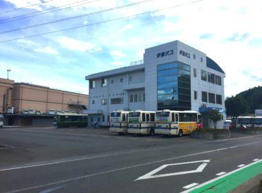伊那バス本社社屋(H18年竣工)